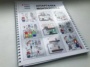Шпаргалка монтажника – книга, написанная специалистами «Майбес РУС»