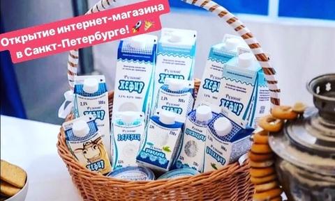 Открытие интернет-магазина в Санкт-Петербурге