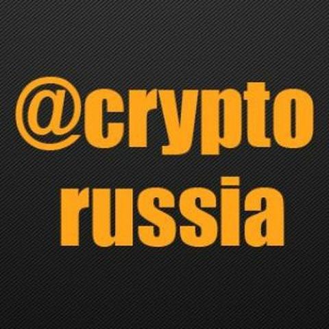 Новостной портал Cryptorussia.ru