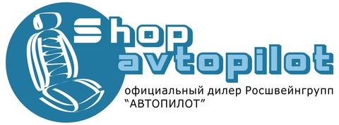 Встречайте! Новый сайт shop-avtopilot.ru