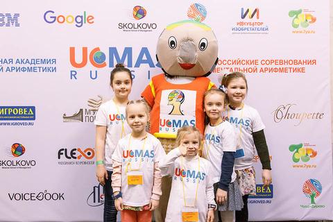 VoiceBook  - партнёр  Всероссийского чемпионата по ментальной арифметике UCMAS