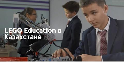 LEGO Education приглашает учителей к участию в конкурсе «STEM-педагог года 2017»