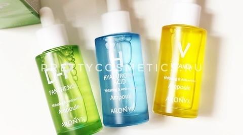 Сыворотки для лица корейского бренда Medi Flower