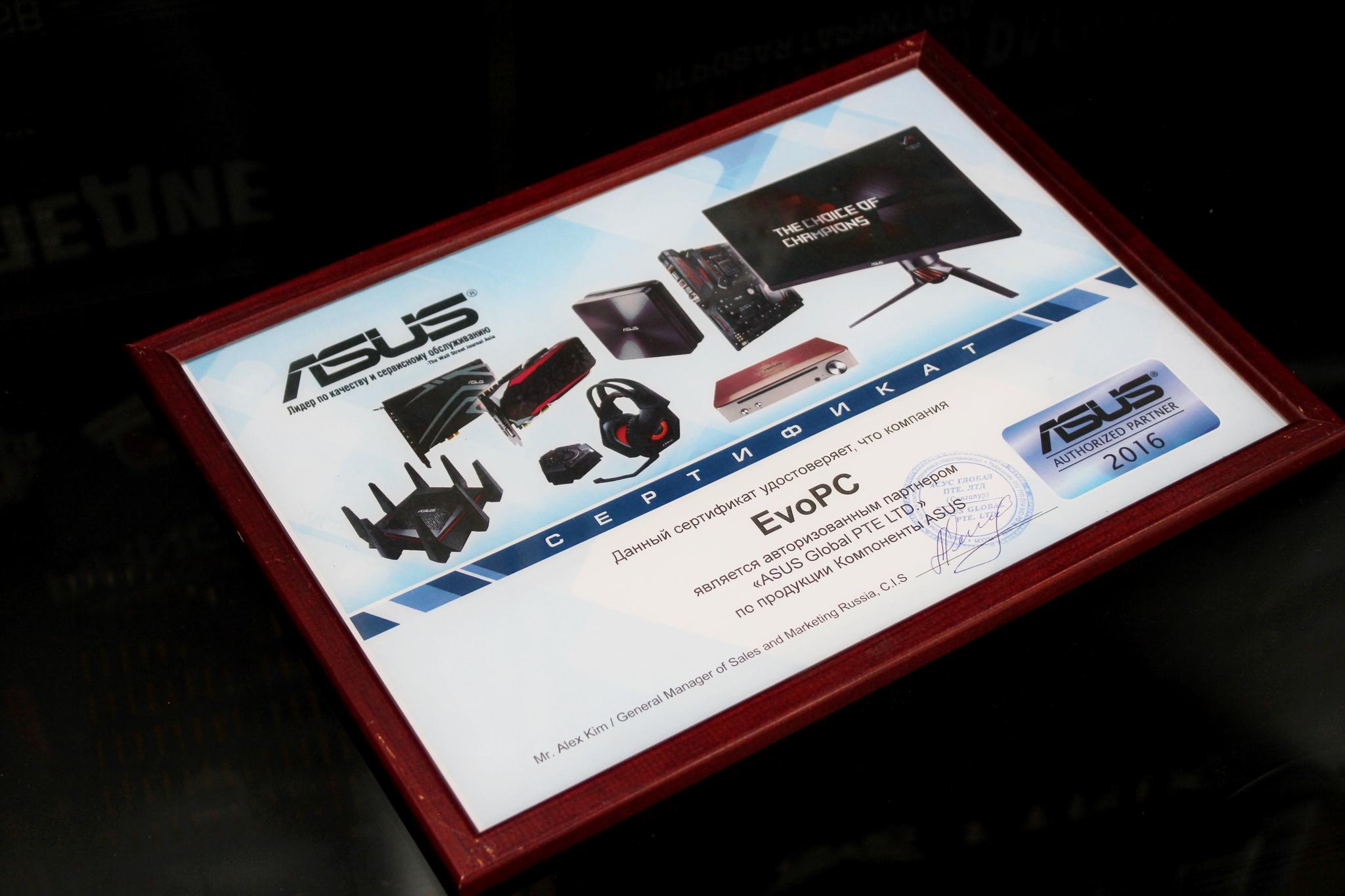 Мы стали авторизованным партнером ASUS!