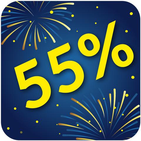 Скидка до 55% на некоторые товары!