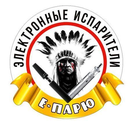 ЭЛЕКТРОННЫЕ СИГАРЕТЫ БЕЛГОРОД Е-ПАРЮ