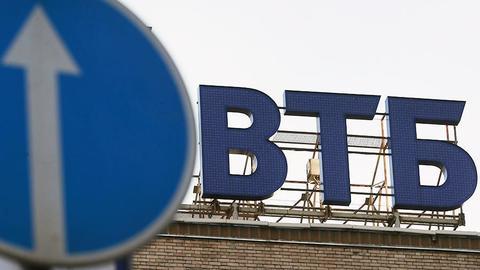 ВТБ тестирует Мастерчейн для проведения ипотечных сделок