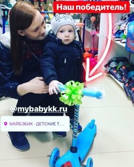 """Победитель розыгрыша """"САМОКАТА"""" 27.04.18г"""