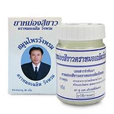 Тайские бальзамы Wangprom и Korn Herb