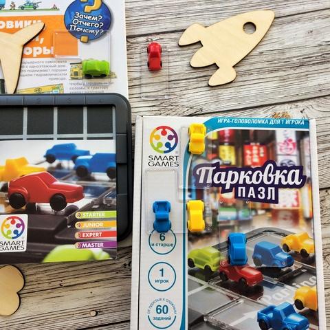 Подборка головоломок от Bondibon на любимую тему мальчишек - автомобильчики, машинки, грузовички