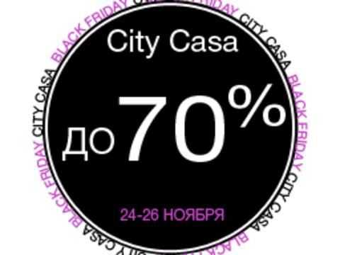 Black Friday в City Casa