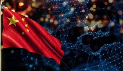 Китайский блокчейн-технопарк предлагает миллионные гранты стартапам