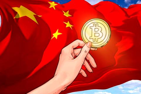 Китай криптовалюта новости. Китай: наконец-то хорошие новости!
