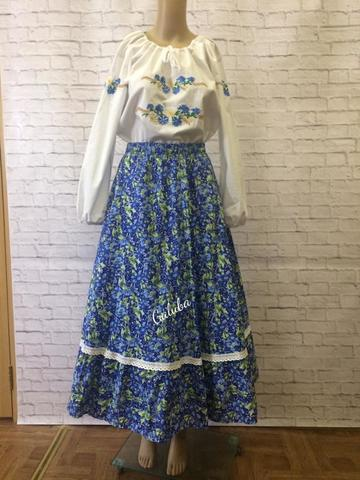 Твоя юбка этой весной .