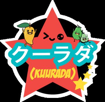 KUURADA – ОБЗОР ЖИДКОСТИ!