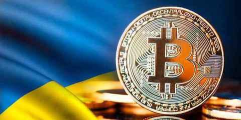 Украинская партия требует на десять лет освободить криптовалюты и майнинг от налогов