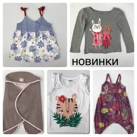 сегодня загрузили новинки на ozhur.ru