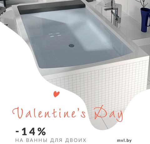 Романтическая акция: -14% на ванны для двоих!