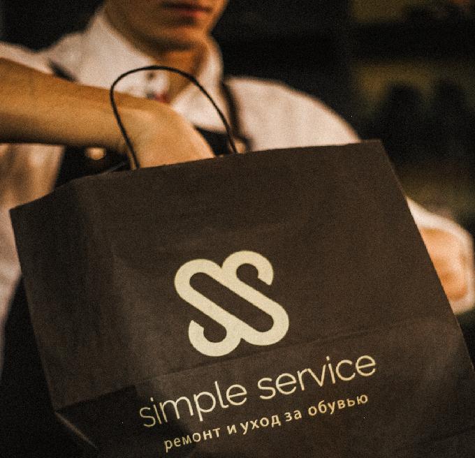 О мастерской Simple Service