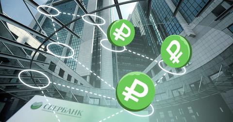 """Сбербанк и """"Альфа-банк"""" протестируют криптовалютные решения"""