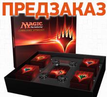 Открыт предзаказ на новый набор Magic: The Gathering: Commander Anthology 2017