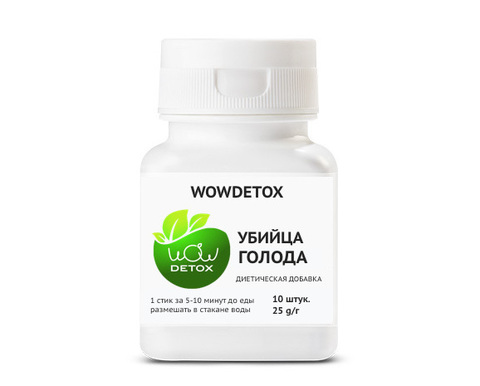 Новая линейка витаминов и БАДов в магазине Wowdetox