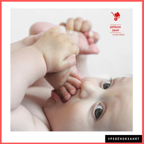 Что делать с новорожденным в первые 3 месяца его жизни?