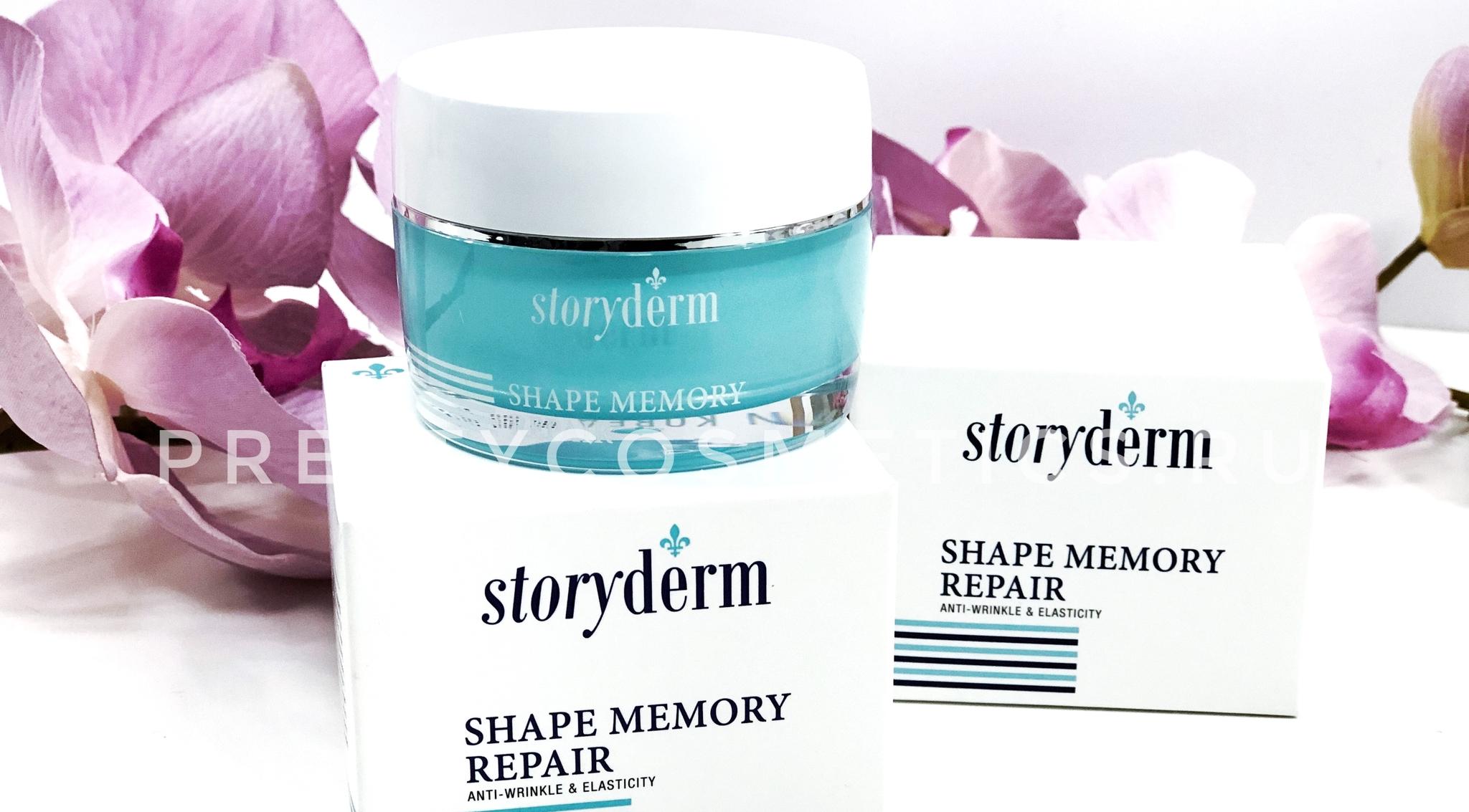 Корейский крем с каркасными нитями от профессионального бренда Storyderm