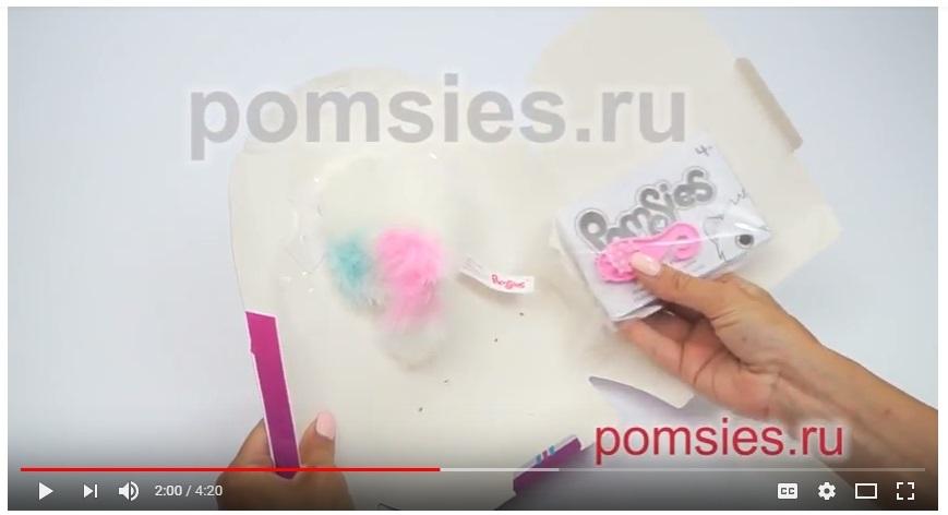 Распаковка игрушки Помси