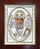 Праздничная скидка на иконы Николая Чудотворца