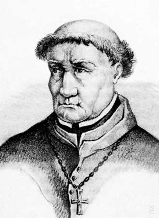 Томас де Торквемада: Великий Инквизитор