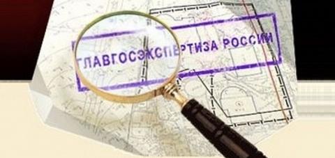 Главгосэкспертиза рассмотрела и одобрила проект Восточной нефтехимической компании