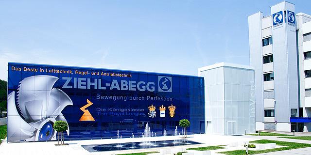 Вентиляторы из термопластика будет выпускать завод Ziehl-Abegg