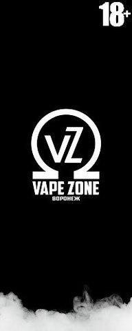 VapeZone, г. Воронеж