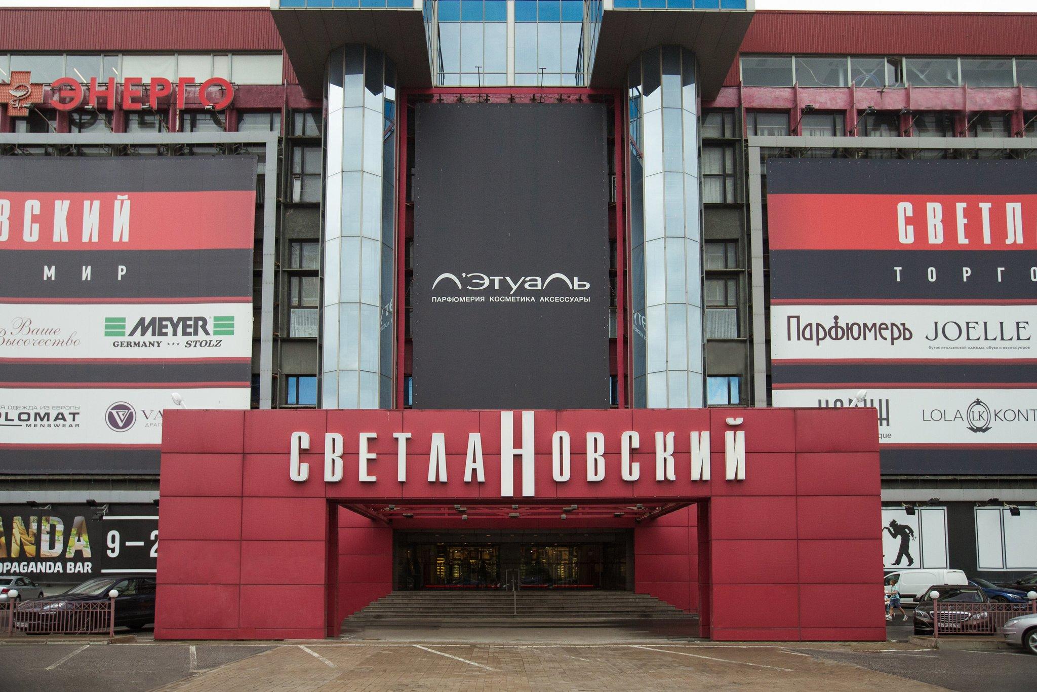 В Торговом Мире «Светлановский» состоялся «FashionPhotoDay»