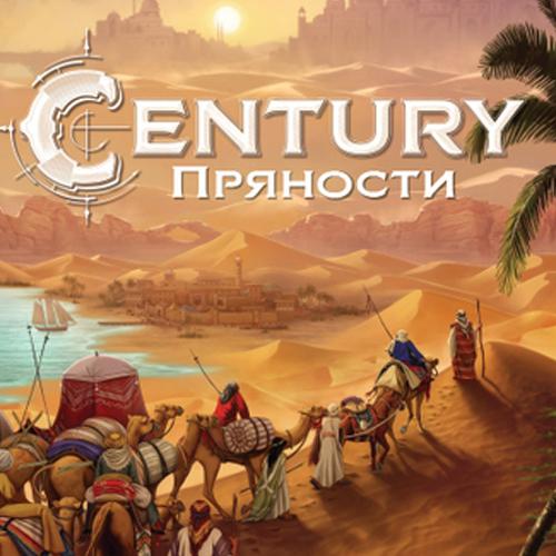 Century: Пряности приехали!