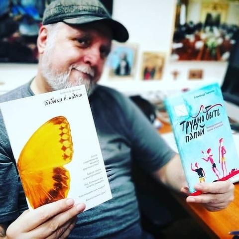 Книги с автографом автора