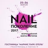 Встречаемся в Нижнем Новгороде 25-26 февраля!