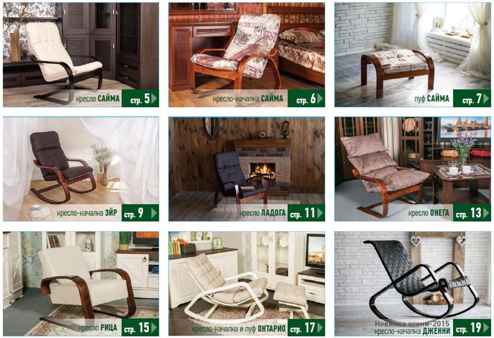 Весенняя коллекция дизайнерских кресел 2016г!