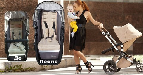Как почистить детскую коляску?