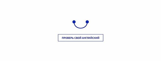 А готовы ли вы к поездкам за пределы Украины?