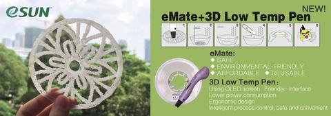 Новинки в продаже! Детская 3D-ручка и новые виды 3D филамента от Esun