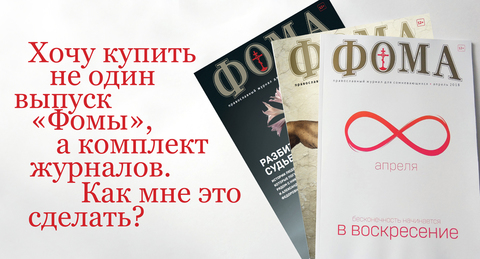 Комплекты журнала