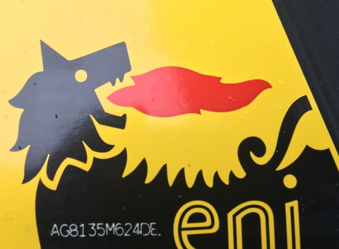 Маркировка продукции Eni/Agip