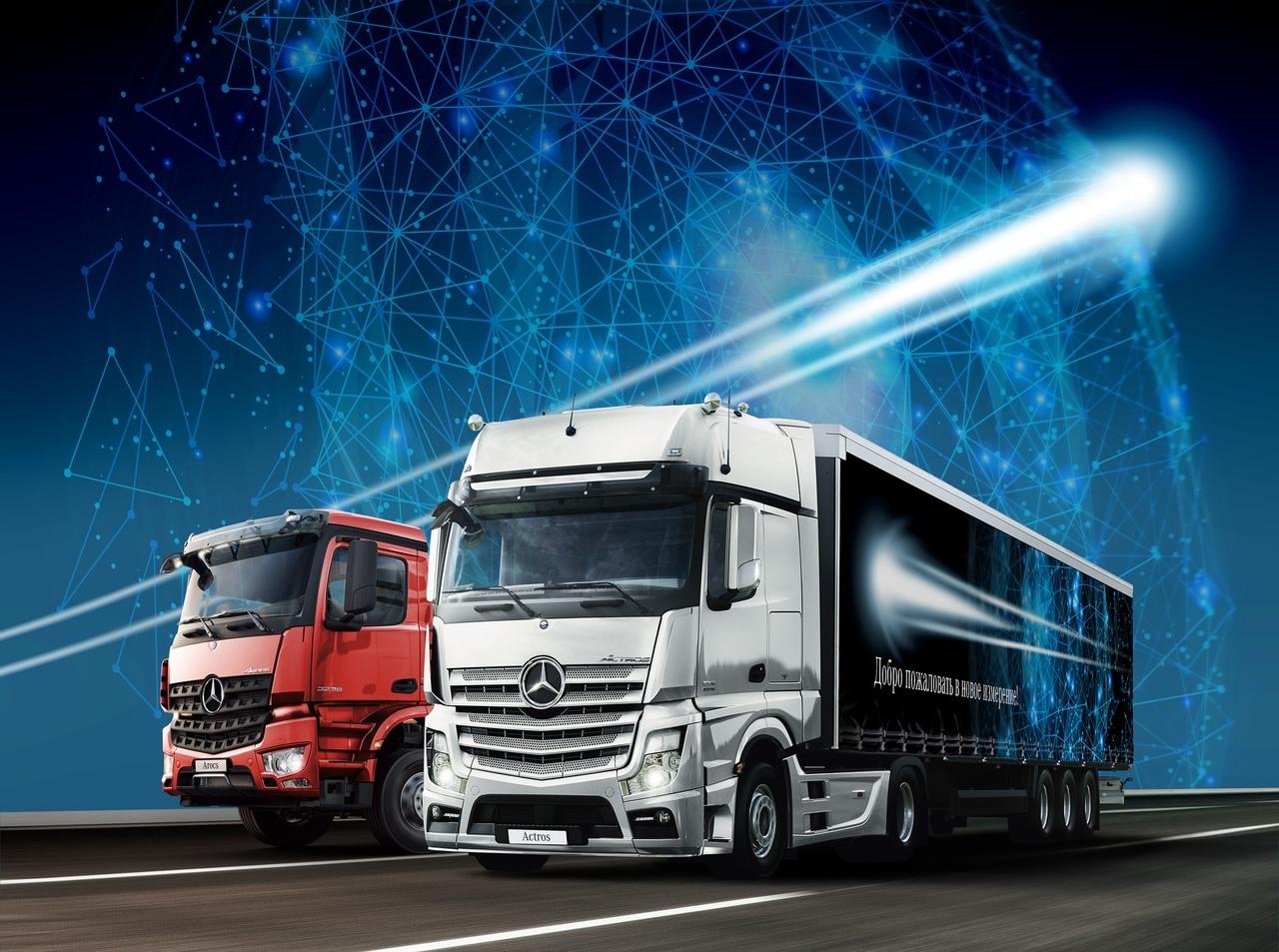 Активное развитие всего европейского рынка грузовых запчастей