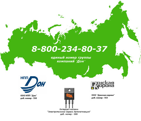 8-800 phone number for Russian Federation
