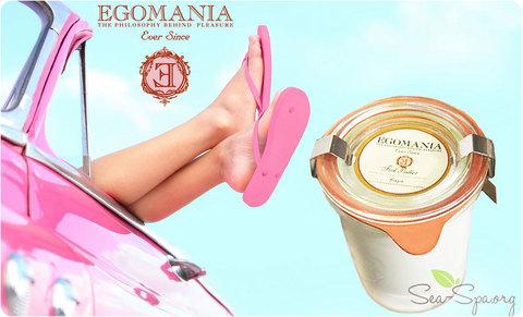 Элитный уход за кожей ног для бьюти-гурманов. ВИДЕО обзор крем-масла для ног ИМБИРЬ от Egomania.