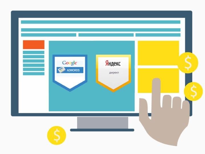 Планирование и бюджет контекстной рекламы: рассчитываем деньги на Директ и AdWords