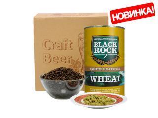 Подарок для любителей крафтового пивоварения