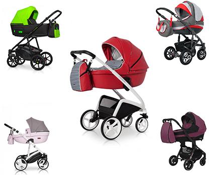 Новое поступление детских колясок ОСЕНЬ 2019